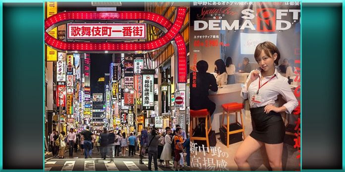 Tokyo Japan soft on demand adult porn start theme park attraction open opens opened grand opening