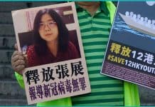 Zhang Zhan sentenced to prison reporting on Wuhan COVID outbreak
